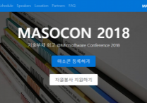 masocon2018_full